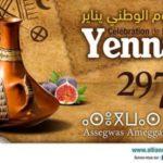 Yennayer, une imposture berbériste  Par Youcef Benzatat