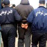 Démantèlement d'une bande criminelle et tentative de salir l'image de la gendarmerie