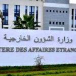 L'Algérie condamne avec force la résolution du parlement européen